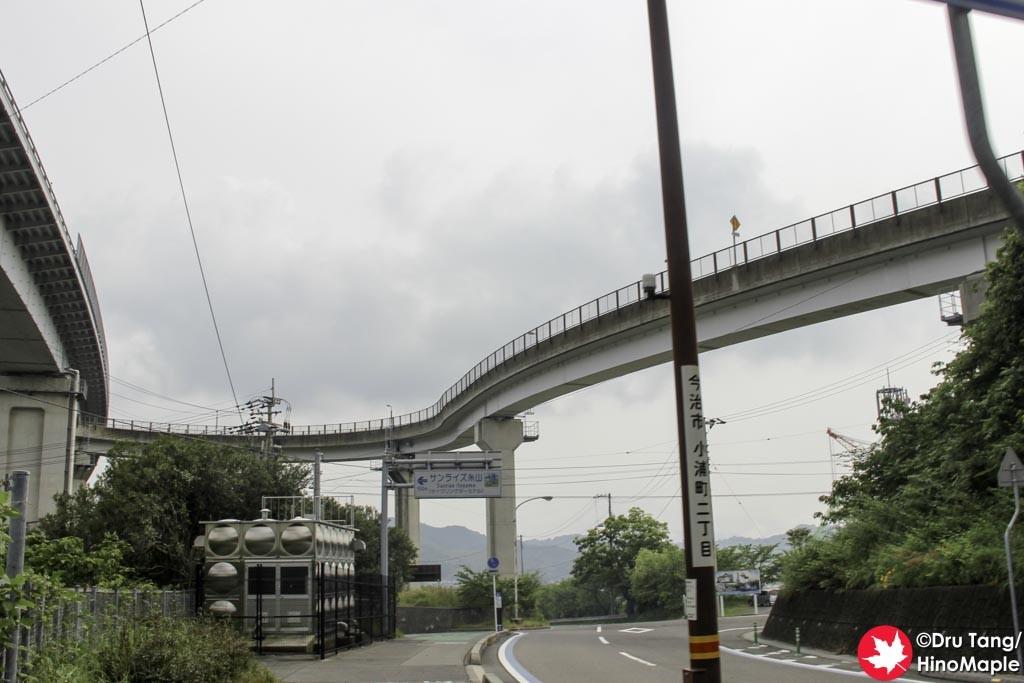 Sunrise Itoyama Junction