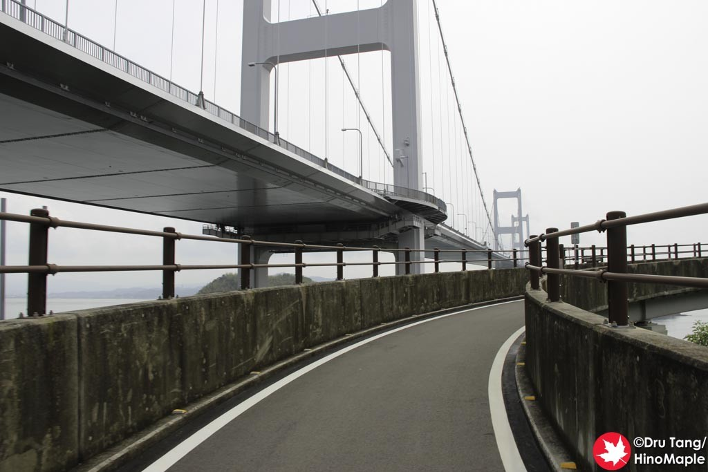 Upper Half of the Approach to the Kurushima Kaikyo Bridge