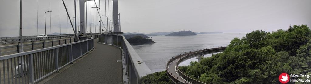Kurushima Kaikyo Bridge (Oshima Side)