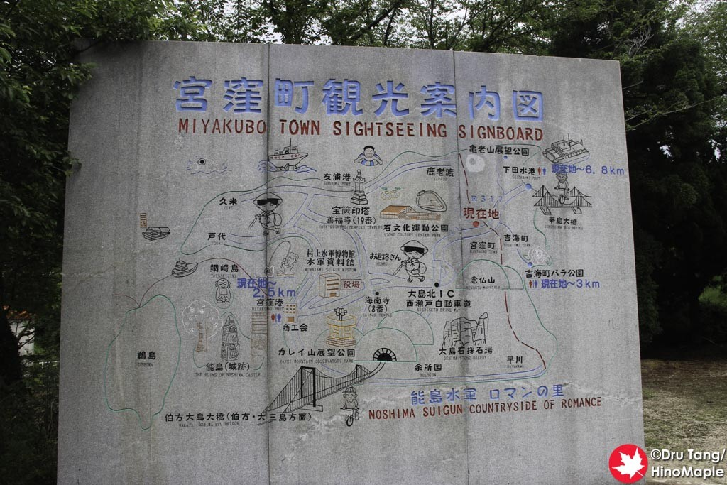 Map at the Top of the Hill on Oshima