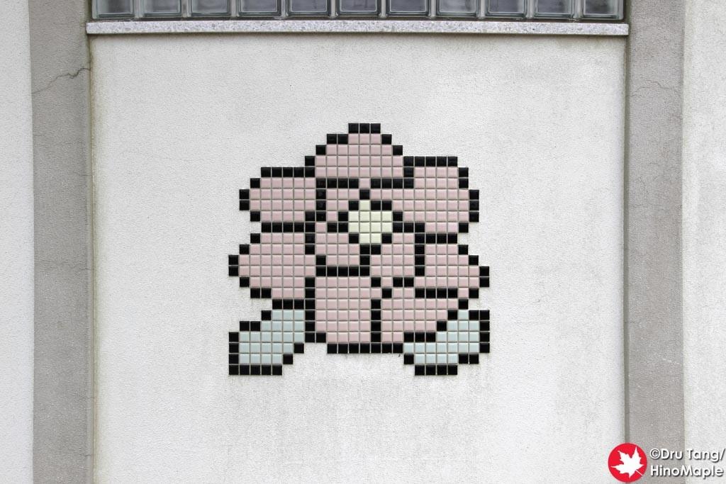 Yoshiumi Rose Garden