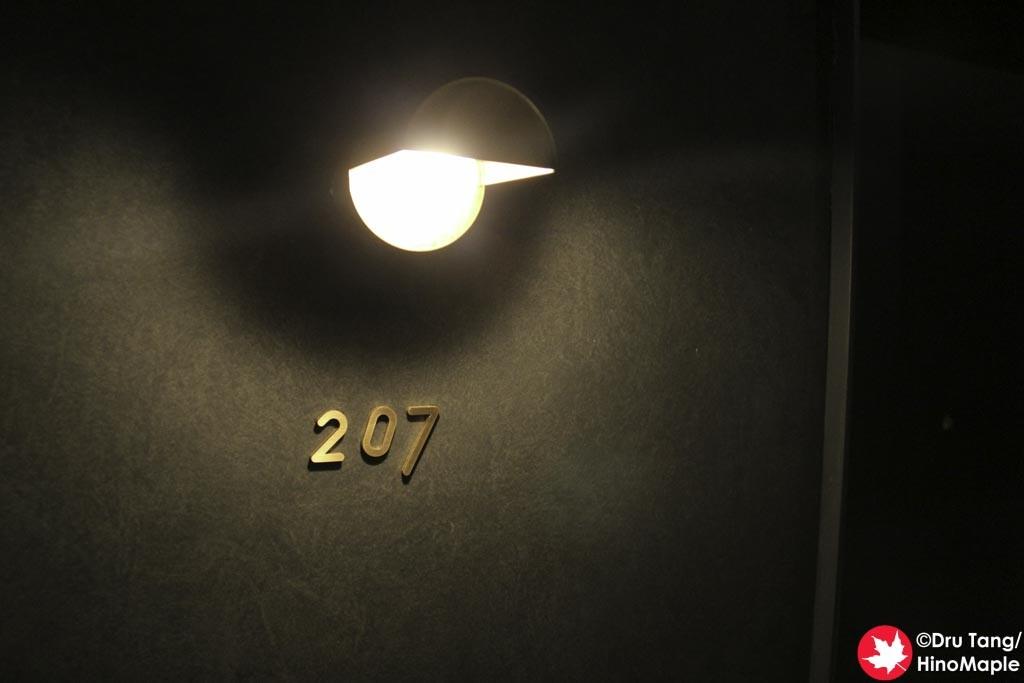 My Room (207)