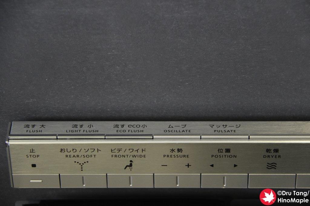 Infamous Control Panel