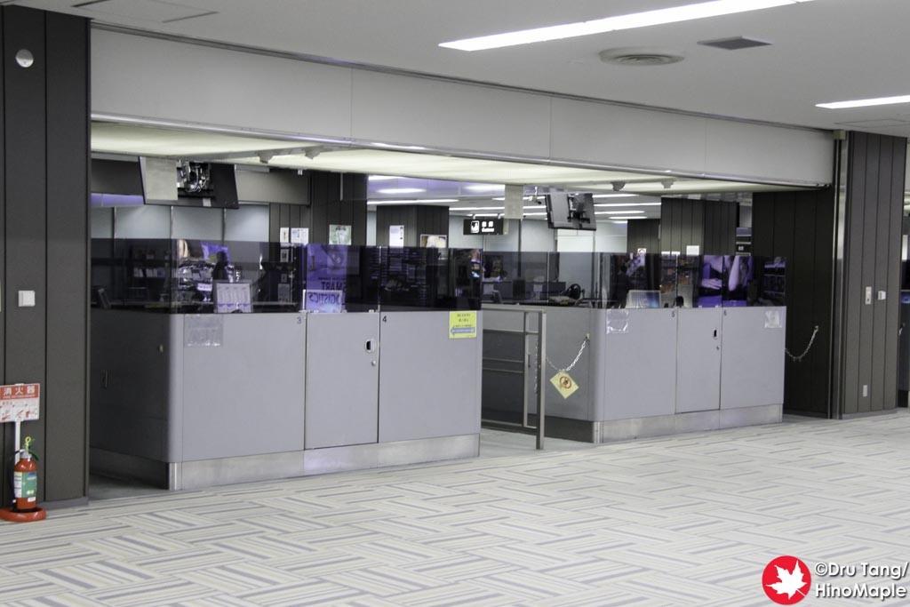 Post Passport Control at Narita Terminal 2