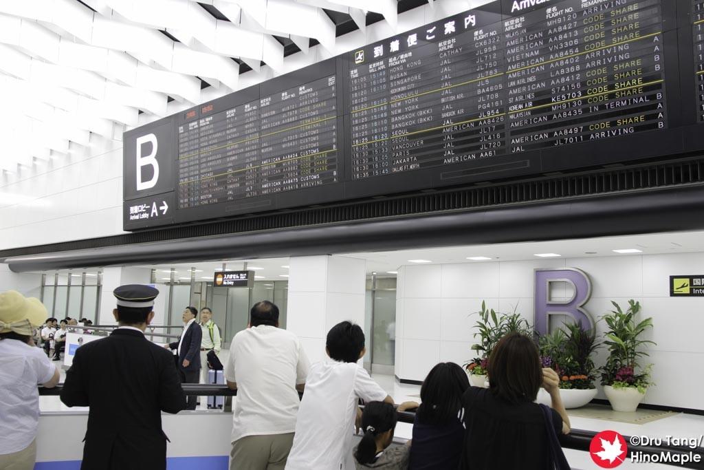 Arrivals Lobby (Narita Terminal 2)
