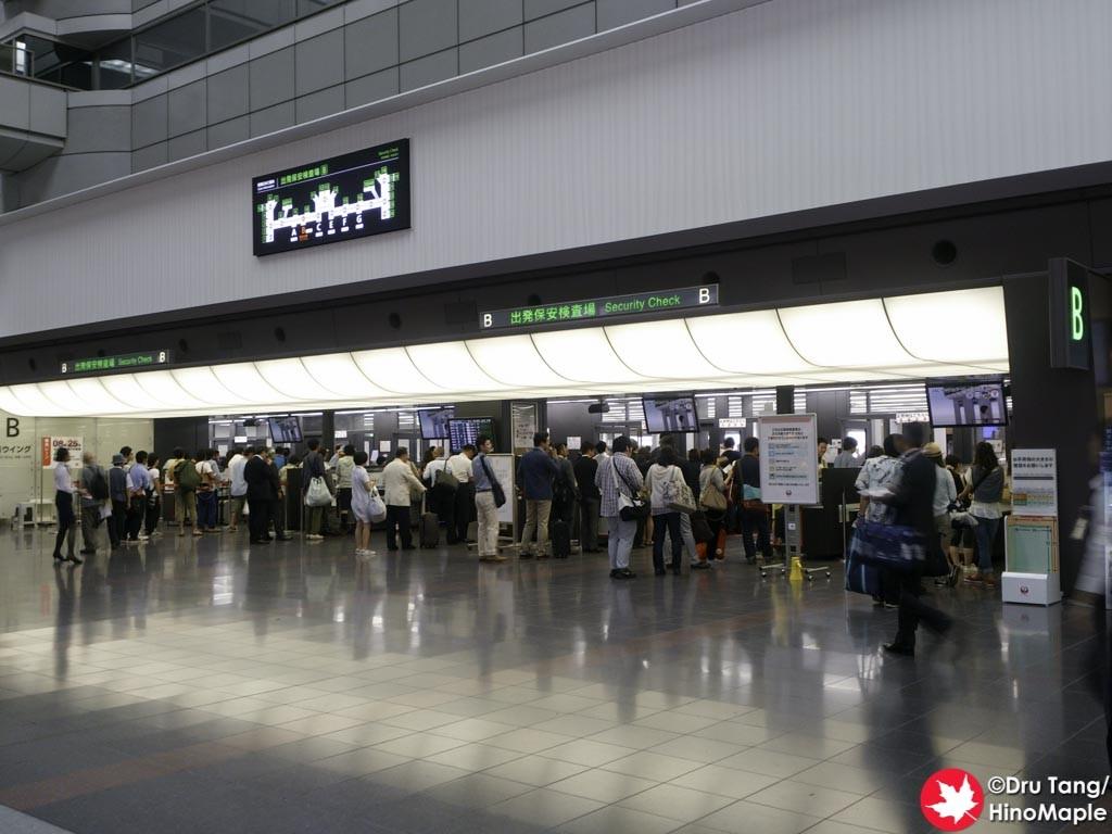 Airport Security Check (Haneda Domestic Terminal)