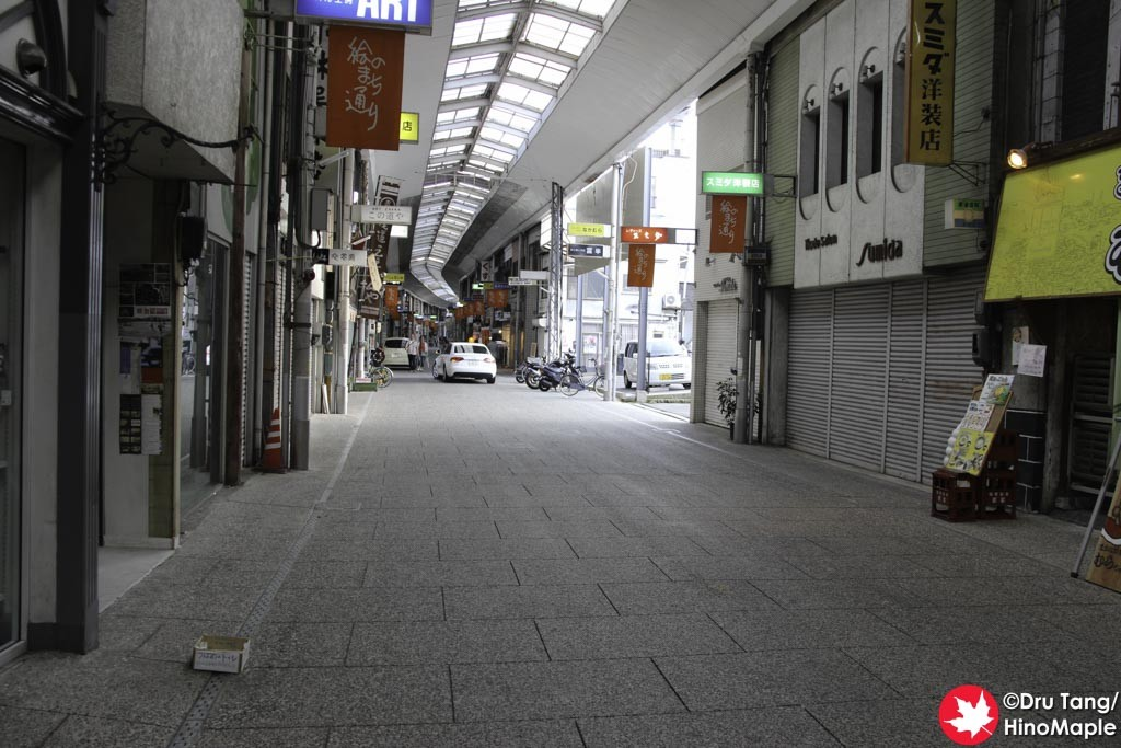 Shopping Street in Onomichi