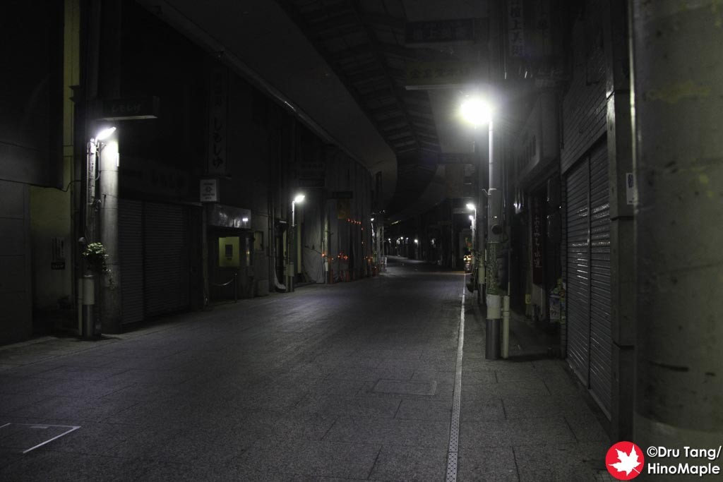 Onomichi Shopping Street at Night