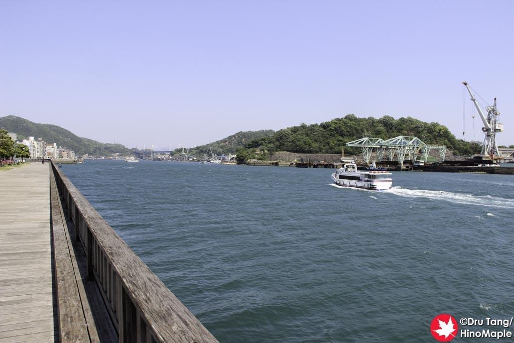 Onomichi Wharf