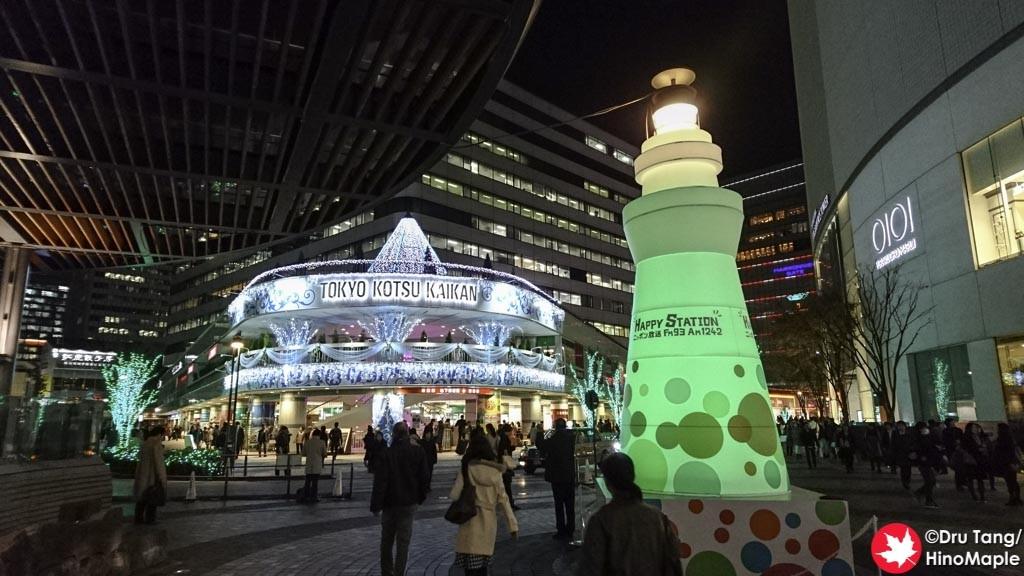 Tokyo Kotsu Kaikan (2015 Christmas Decorations)