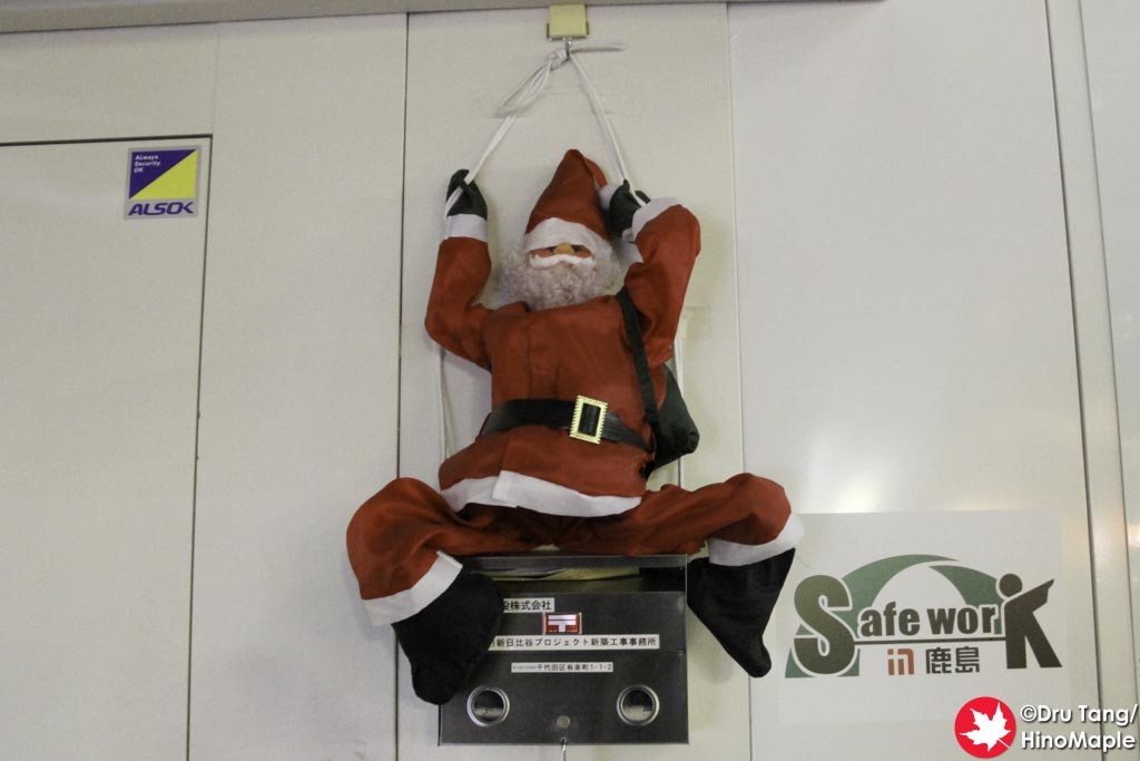 2015 Santa in Hibiya