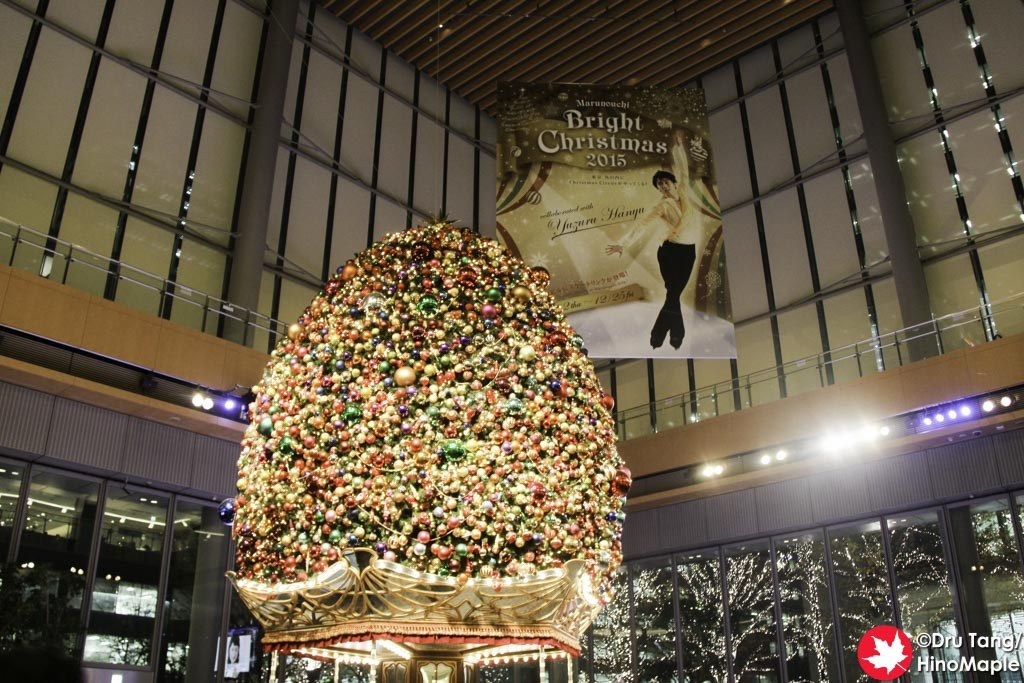 2015 Christmas in the Marunouchi Building