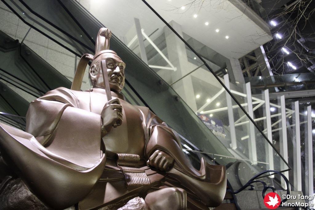 2015 Christmas at the Tokyo International Forum (Tokugawa Ieyasu)