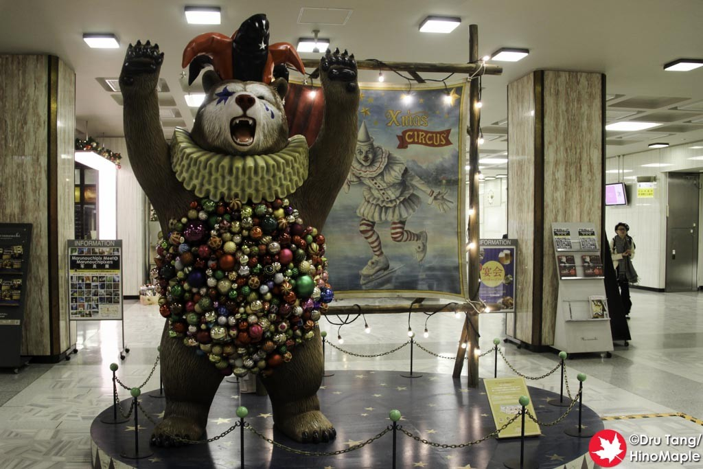 2015 Christmas in the Kokusai Building