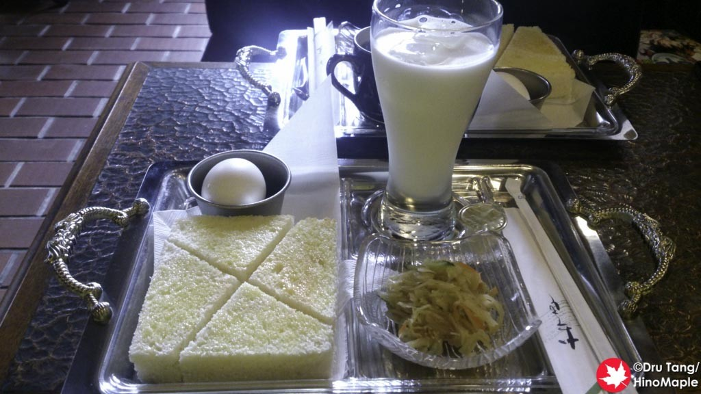 Breakfast at Business Hotel Maruyama