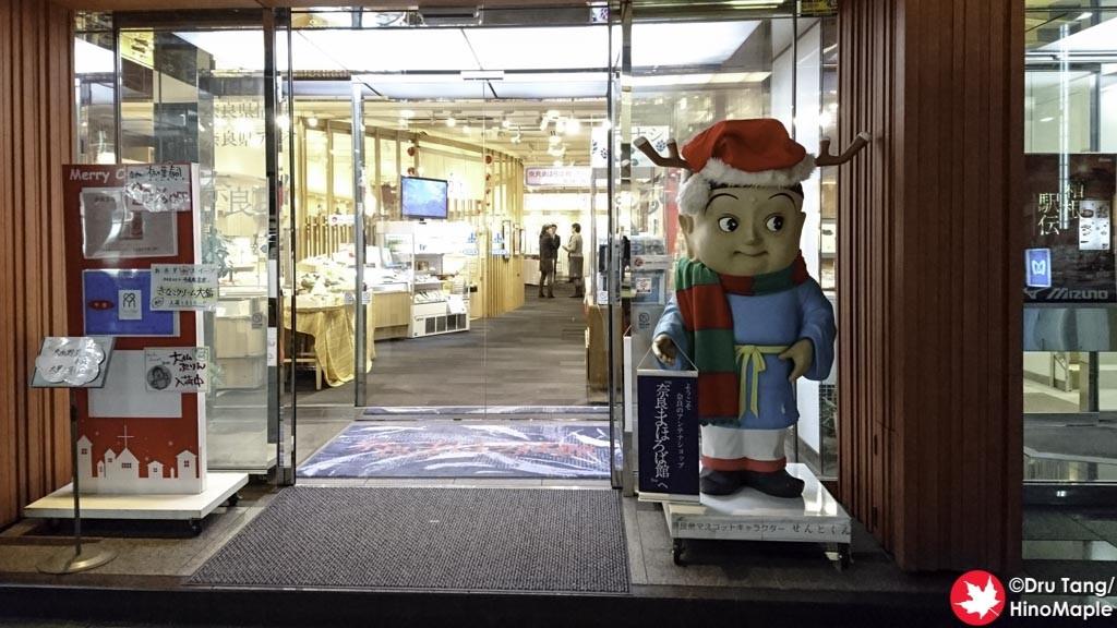 Nihonbashi (Nara Prefecture Shop)