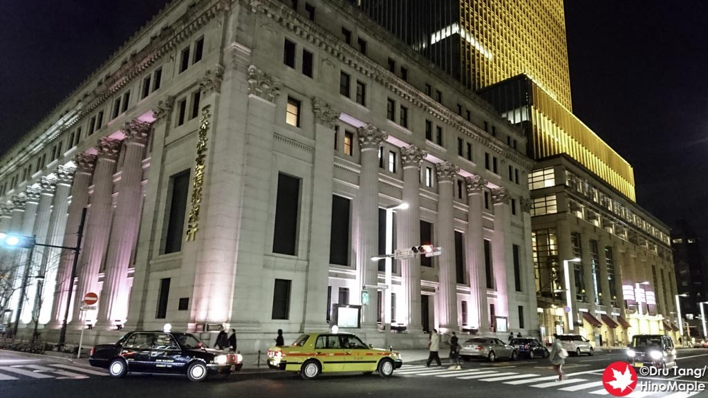 Nihonbashi (Sumitomo Mitsui Bank)