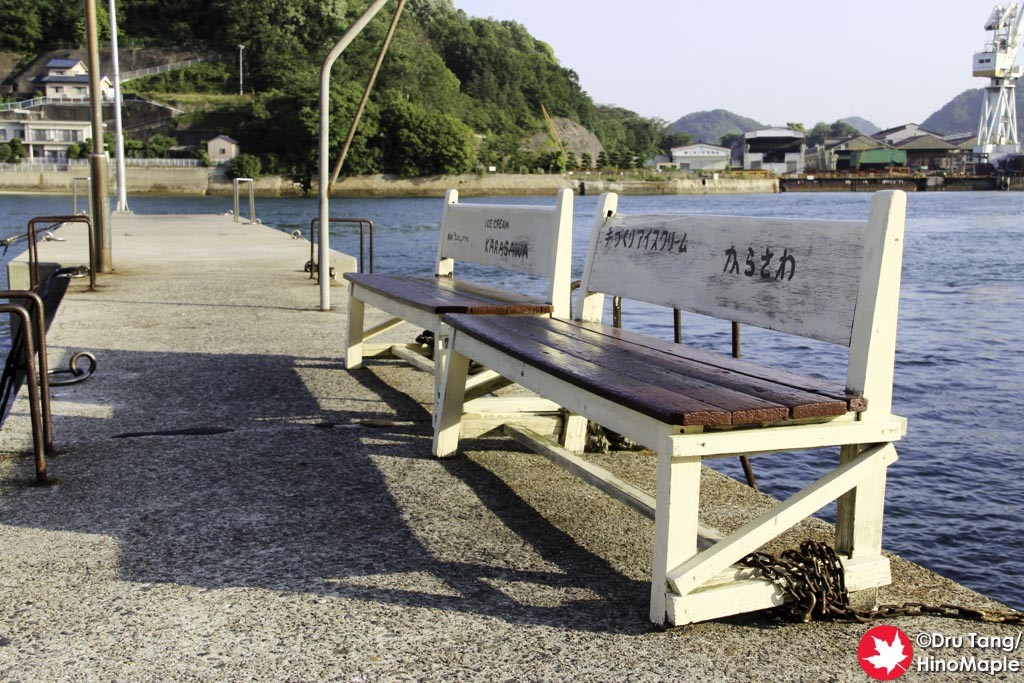 Karasawa Ice Cream Benches