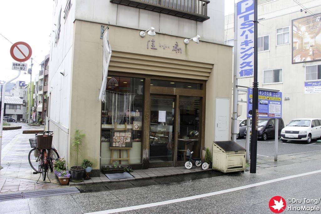Kasen (Cafe and Cake Shop)
