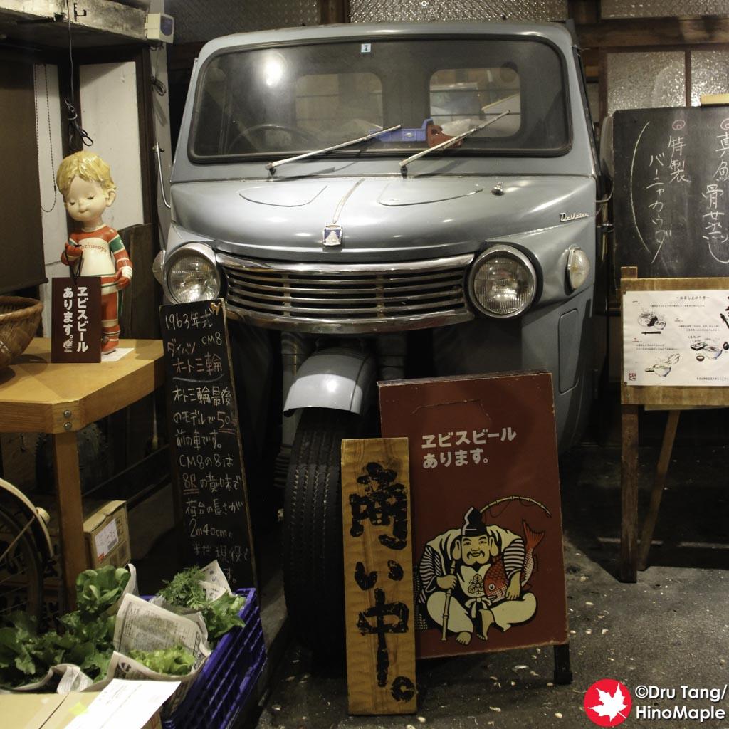 Daihatsu at Tamaganzo