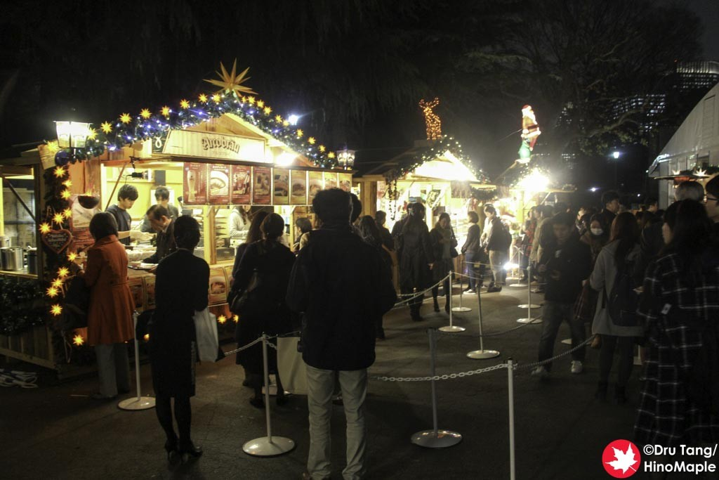 Tokyo Christmas Market 2015
