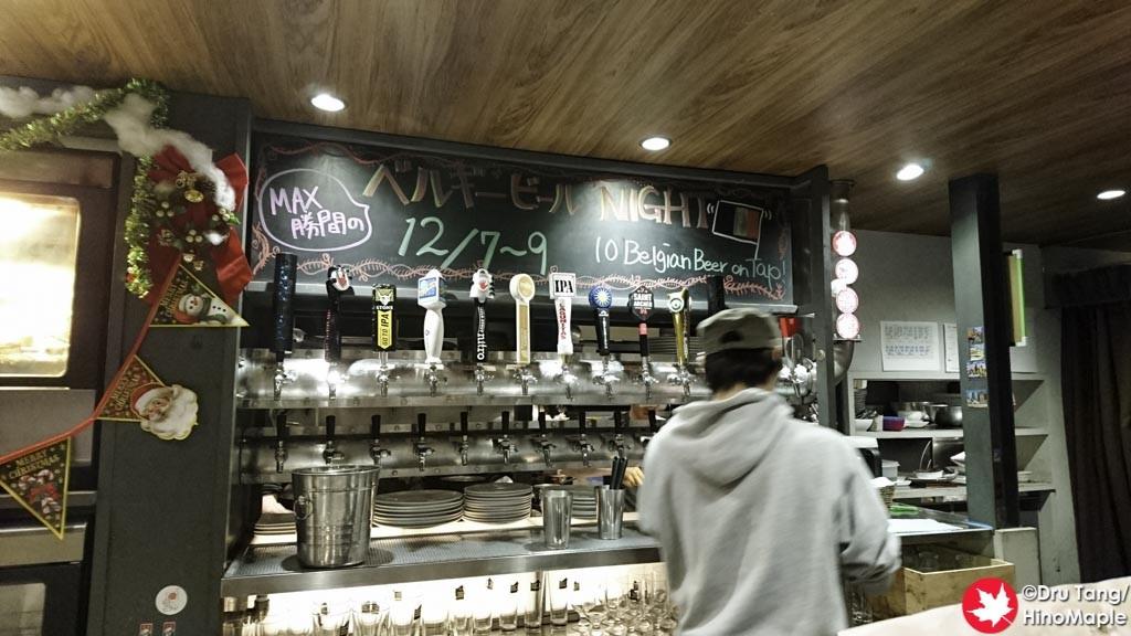 Craft Beer Market (Jimbocho)