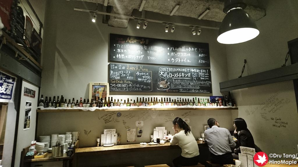 Craft Beer Market (Jimbocho)