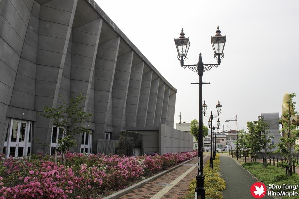 Imabari City Hall