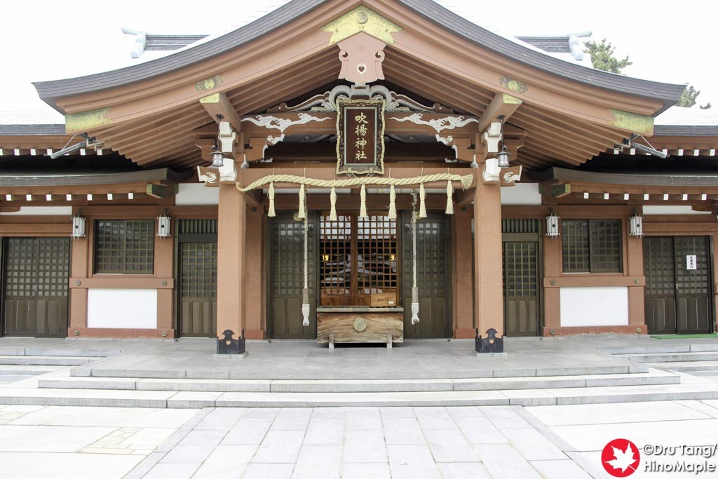 Fukiage Shrine