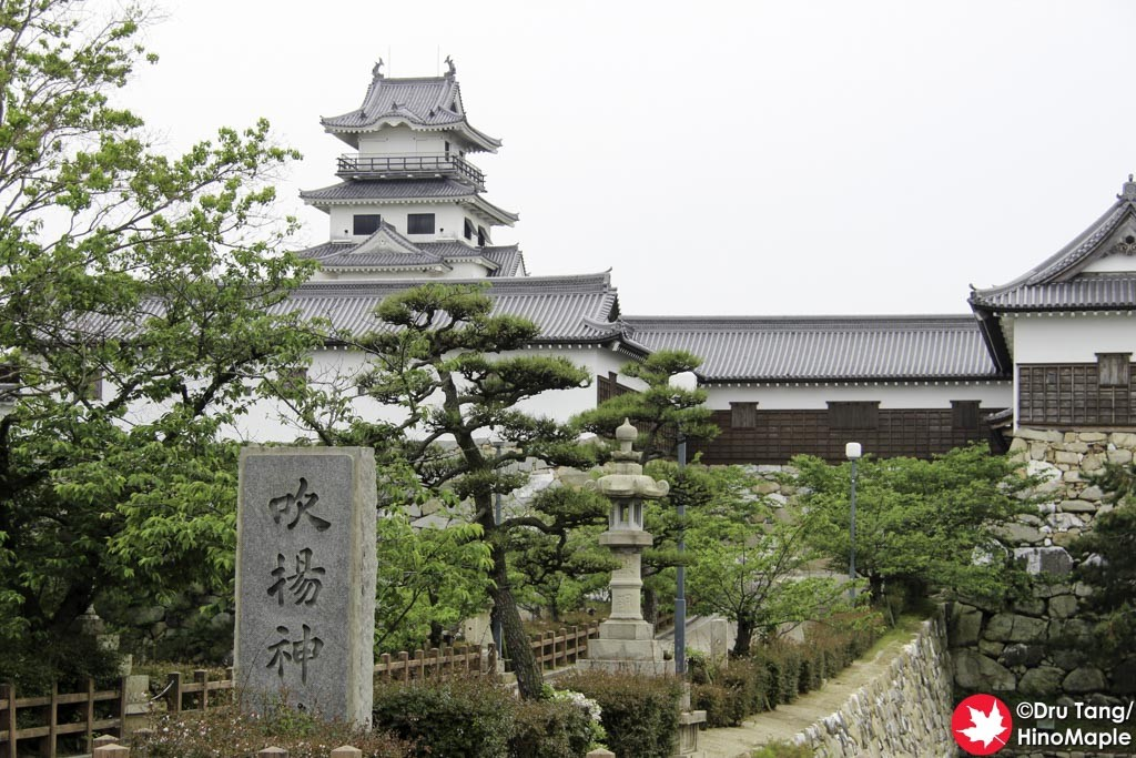 Imabari Castle (North Entrance)