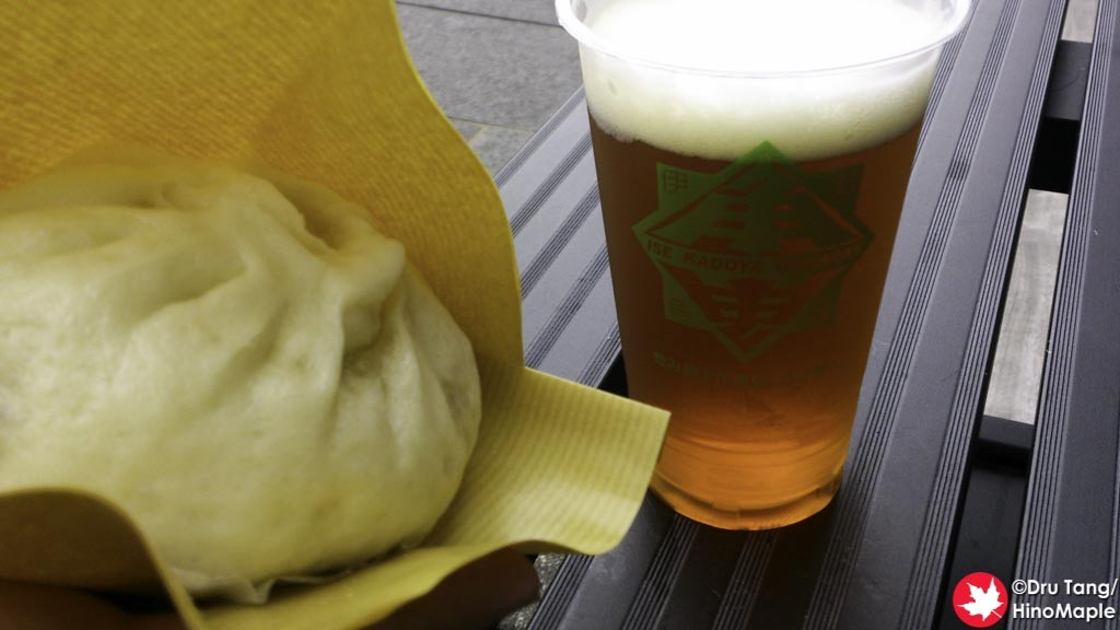 Ise Kadoya Beer and Matsusaka Beef Bun