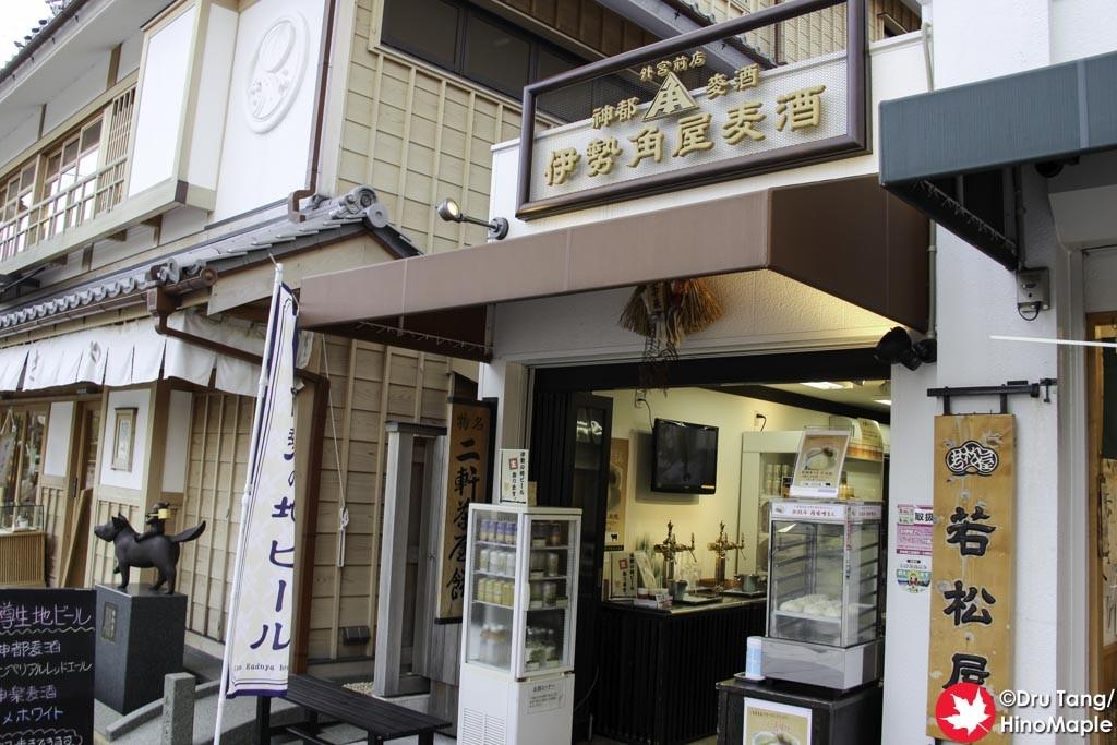 Ise Kadoya Gekku Shop