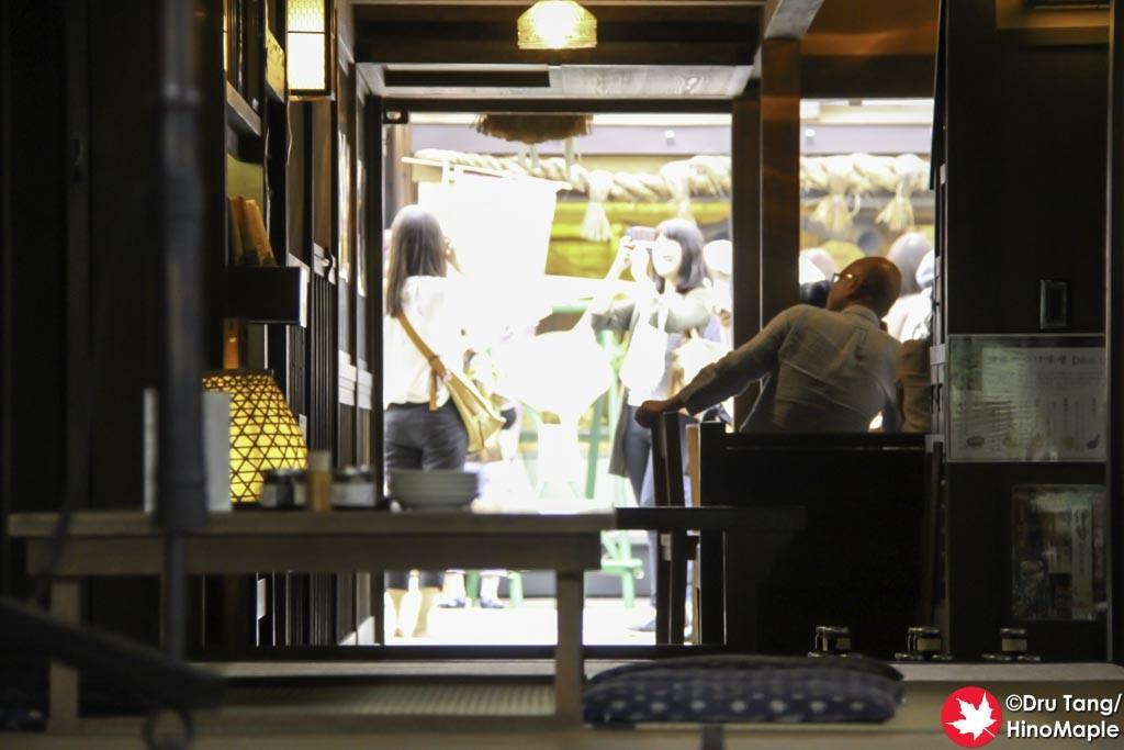 Ise Kadoya Naiku Shop