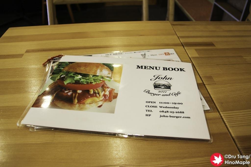 JOHN Burger & Cafe