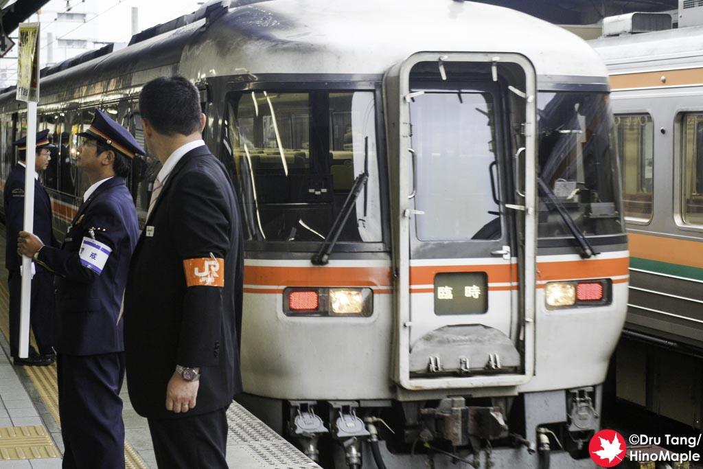 JR Central Express Train