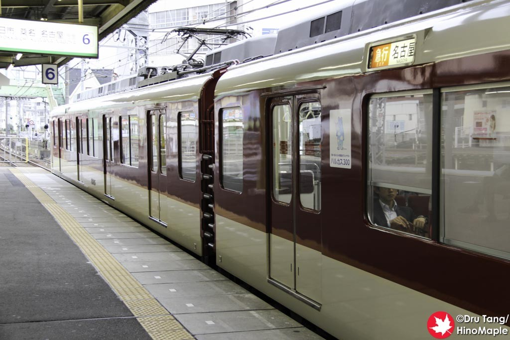 Kintetsu Train