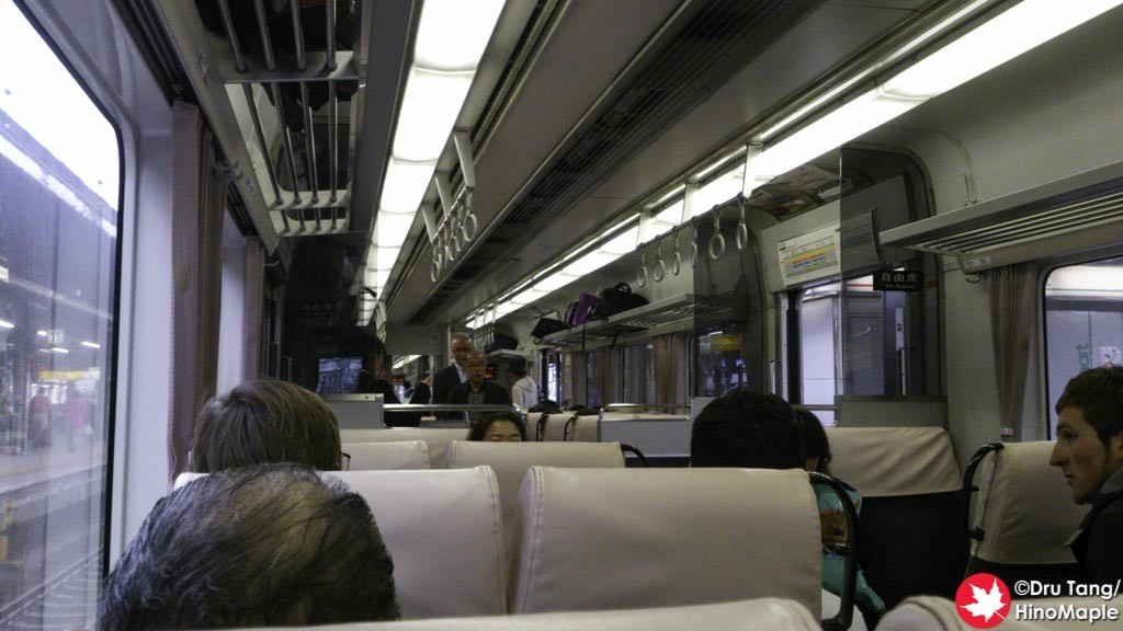 Interior of the Mie Express on the JR Lines