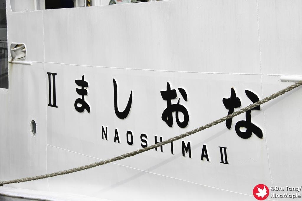 Naoshima II -->