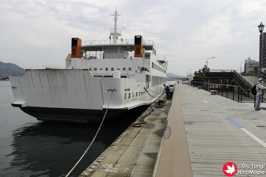 Naoshima II