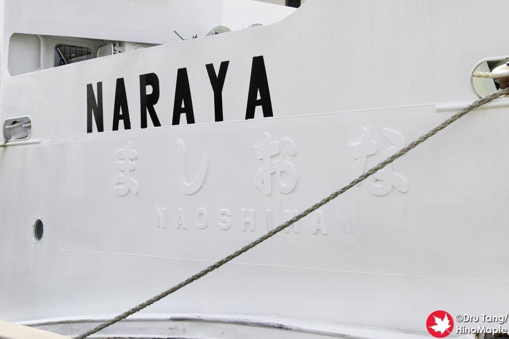 <-- Naraya