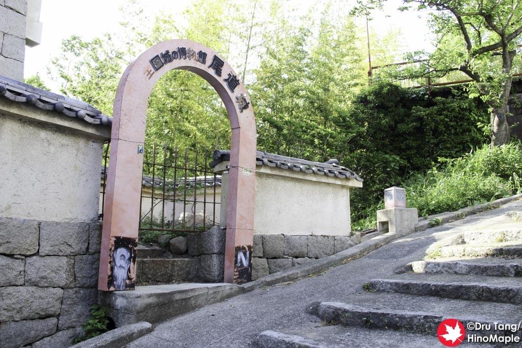 Onomichi Castle Gate