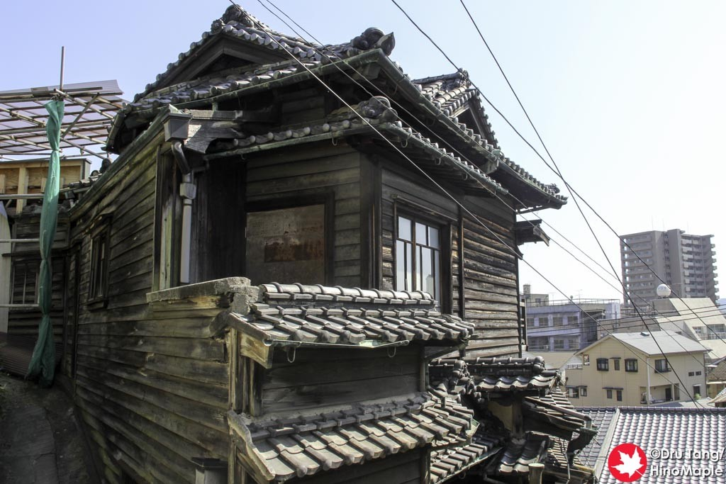 Onomichi Gaudi House