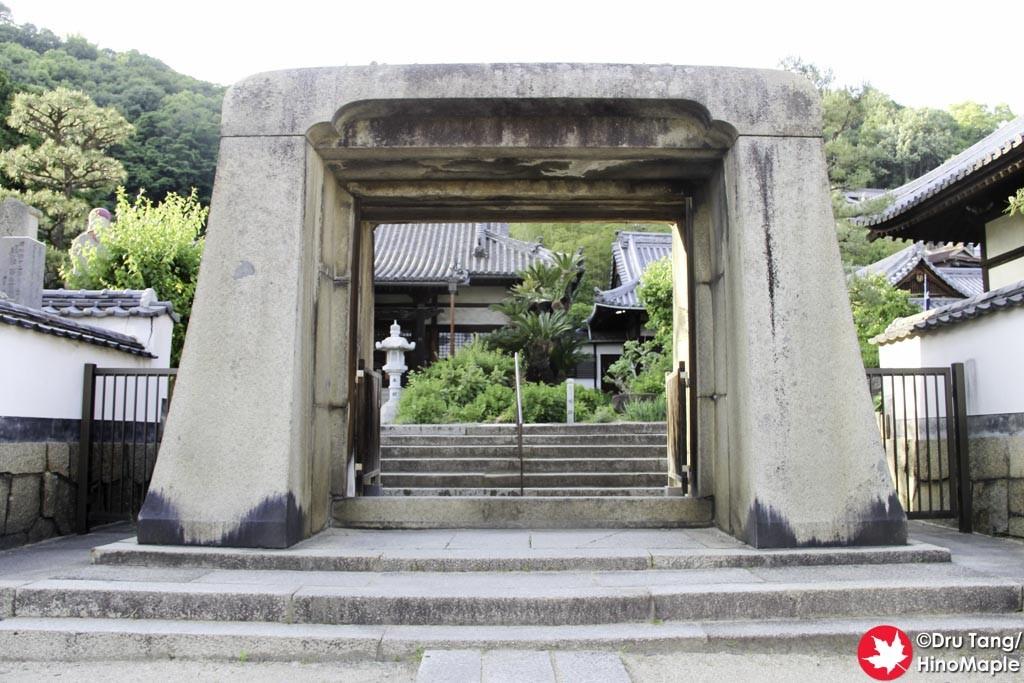 Entrance to Jikoji