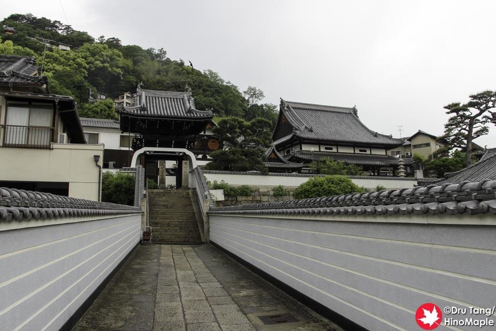 Entrance to Myosenji