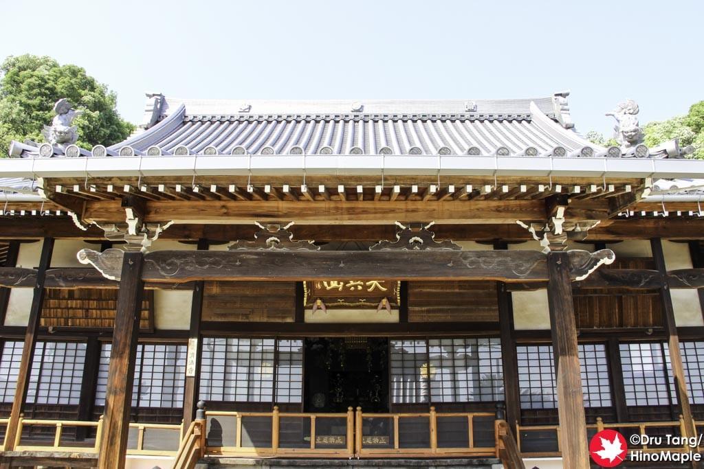 Saihoji