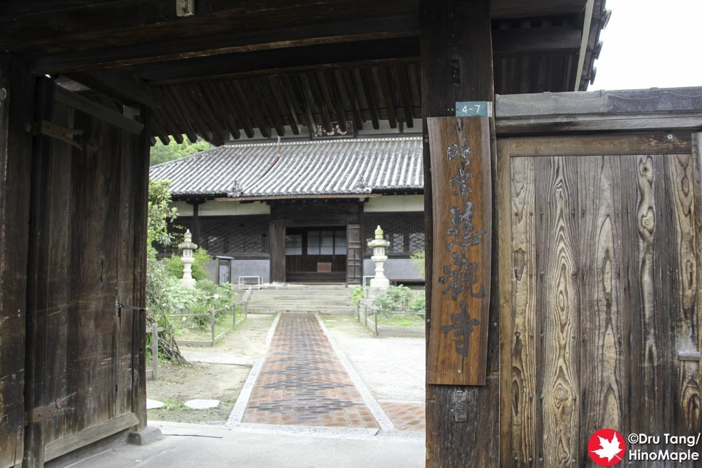 Entrance to Jikanji