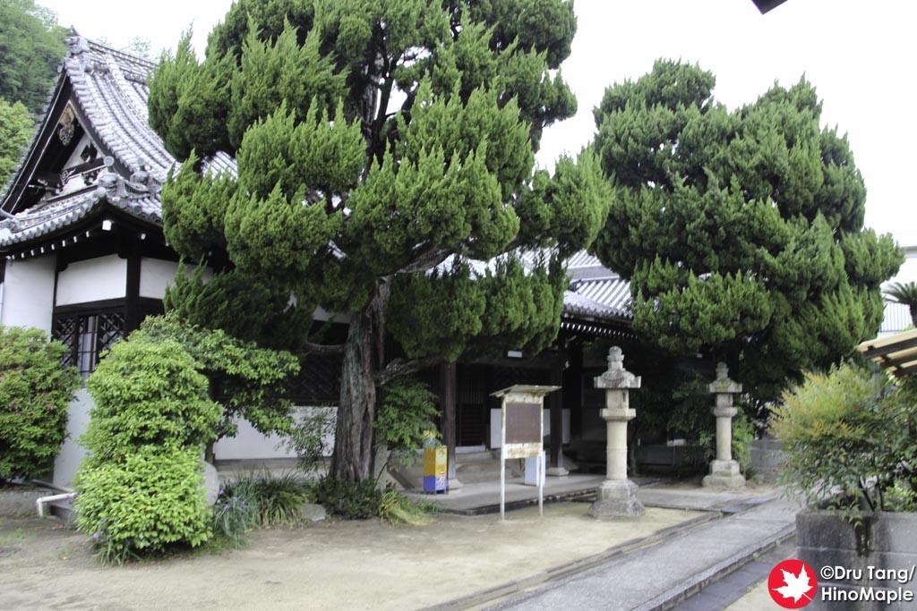 Zenshoji