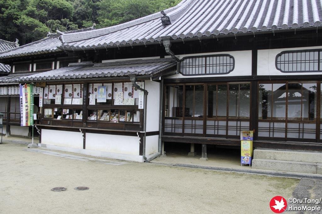 Saikokuji