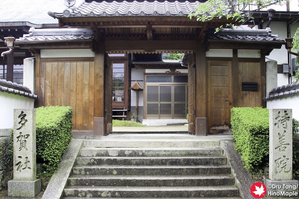 Entrance to Jizenin