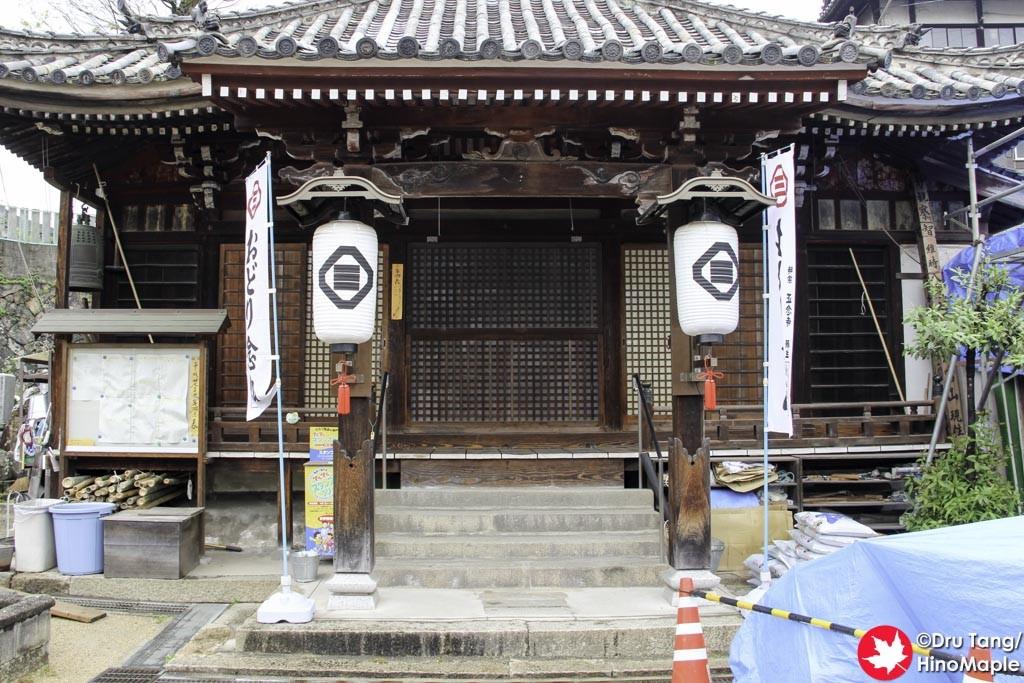 Shonenji